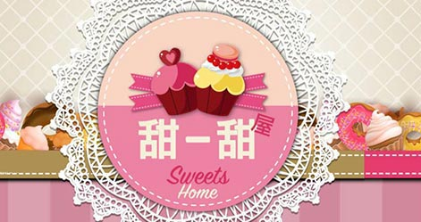 Sweets Home